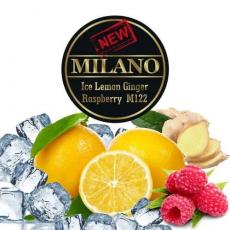 Табак Milano Ice Lemon Ginger Raspberry M122 (Лёд Лимон Имбирь Малина) - 50 грамм