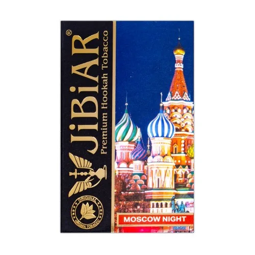 Табак Jibiar Moscow Night (Московские Ночи) - 50 грамм