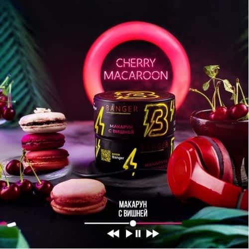 Табак Banger Cherry Macaroon (Макаруны с Вишней) - 100грамм