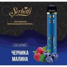 Электронка Serbetli Черника Малина-1200 тяг