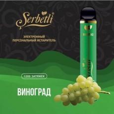 Электронка Serbetli Виноград-1200 тяг