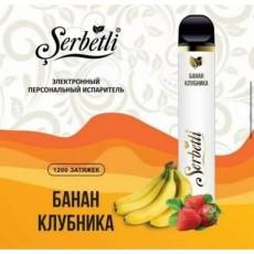 Электронка Serbetli Банан Клубника -1200 тяг