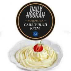 Табак Daily Hookah Formula 52 Сливочный Крем - 25 грамм