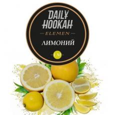 Табак Daily Hookah Element Lm Лимоний - 250 грамм