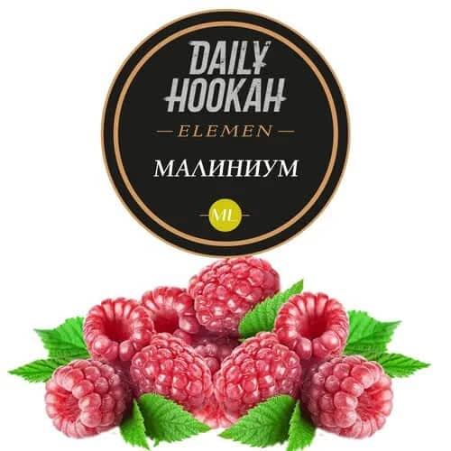 Табак Daily Hookah Element Ml Малиниум - 25 грамм