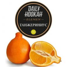Табак Daily Hookah Element Tg Танжериниус - 250 грамм