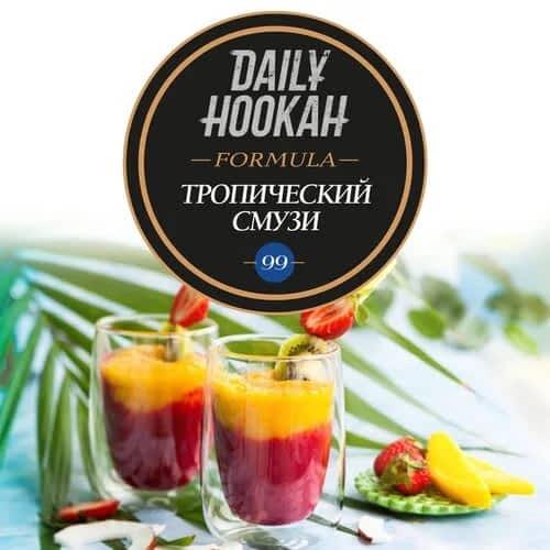 Табак Daily Hookah Formula 99 Тропический Смузи - 25 грамм
