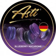 Табак Asti Blueberry Macarons (Черничные Макароны) - 100 грамм