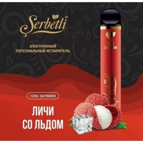 Электронка Serbetli Личи Со Льдом-1200 тяг