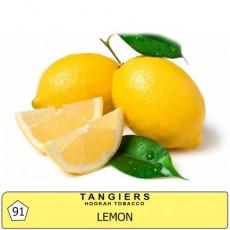 Табак Tangiers Noir Lemon (Лимон) - 50 грамм
