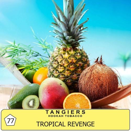 Табак Tangiers Noir Tropical Revenge (Тропические Фрукты) - 250 грамм