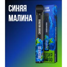 Электронка Brusko GO Синяя Малина - 800 тяг