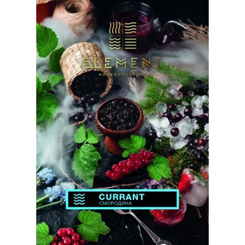 Табак Element Вода Currant (Смородина) - 100 грамм