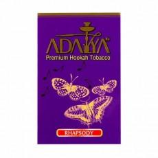 Табак Adalya Rhapsody (Рапсодия) - 50 грамм