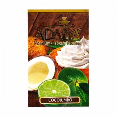 Табак Adalya Cocojumbo (Кокоджамбо) - 50 грамм