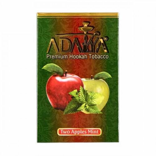 Табак Adalya Two Apples Mint (Двойное Яблоко Мята) - 50 грамм