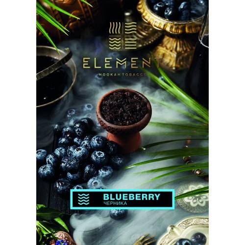 Табак Element Вода Blueberry (Черника) - 100 грамм