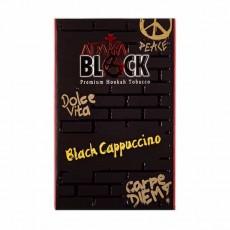 Табак Adalya Black Black Capuccino (Черное Капучино) - 50 грамм