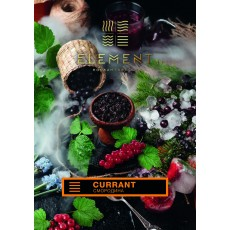 Табак Element Земля Currant (Смородина) - 100 грамм