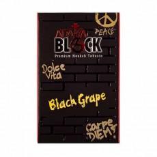 Табак Adalya Black Black Grape (Черный Виноград) - 50 грамм