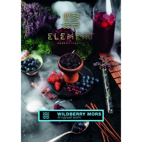Табак Element Вода Wildberry Mors (Ягодный Морс) - 100 грамм