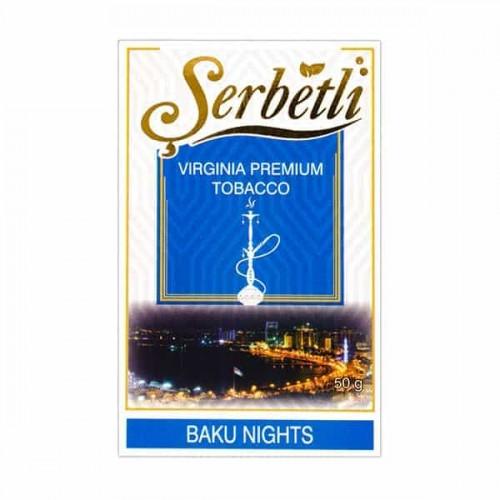Табак Serbetli Baku Night (Ночи Баку) - 50 грамм