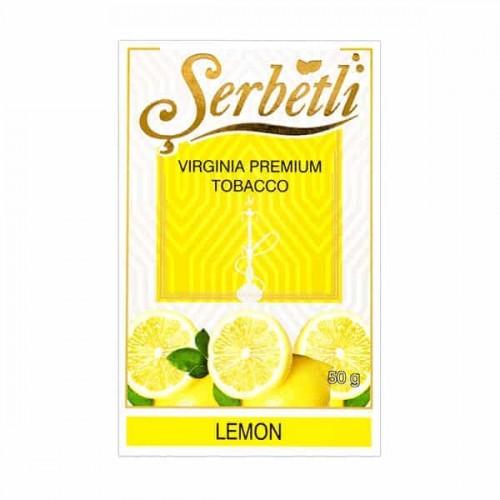 Табак Serbetli Lemon (Лимон) - 50 грамм