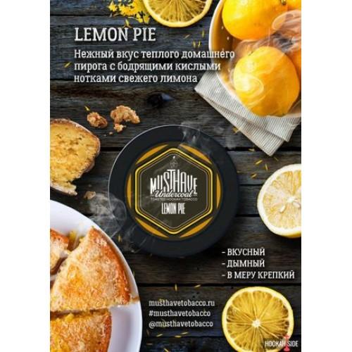 Табак Must Have Lemon Pie (Лимонный Пирог) - 125 грамм