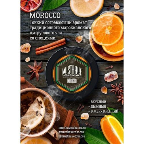 Табак Must Have Morocco (Марокко) - 125 грамм