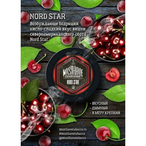 Табак Must Have Nord Star (Северная Звезда) - 125 грамм