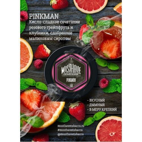 Табак Must Have Pinkman (Пинкмен) - 125 грамм