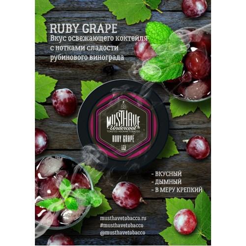 Табак Must Have Ruby Grape (Рубиновый Виноград) - 125 грамм