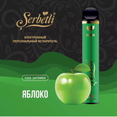 Электронка Serbetli Яблоко-1200 тяг